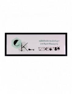 Cuadro CK negro 80x30